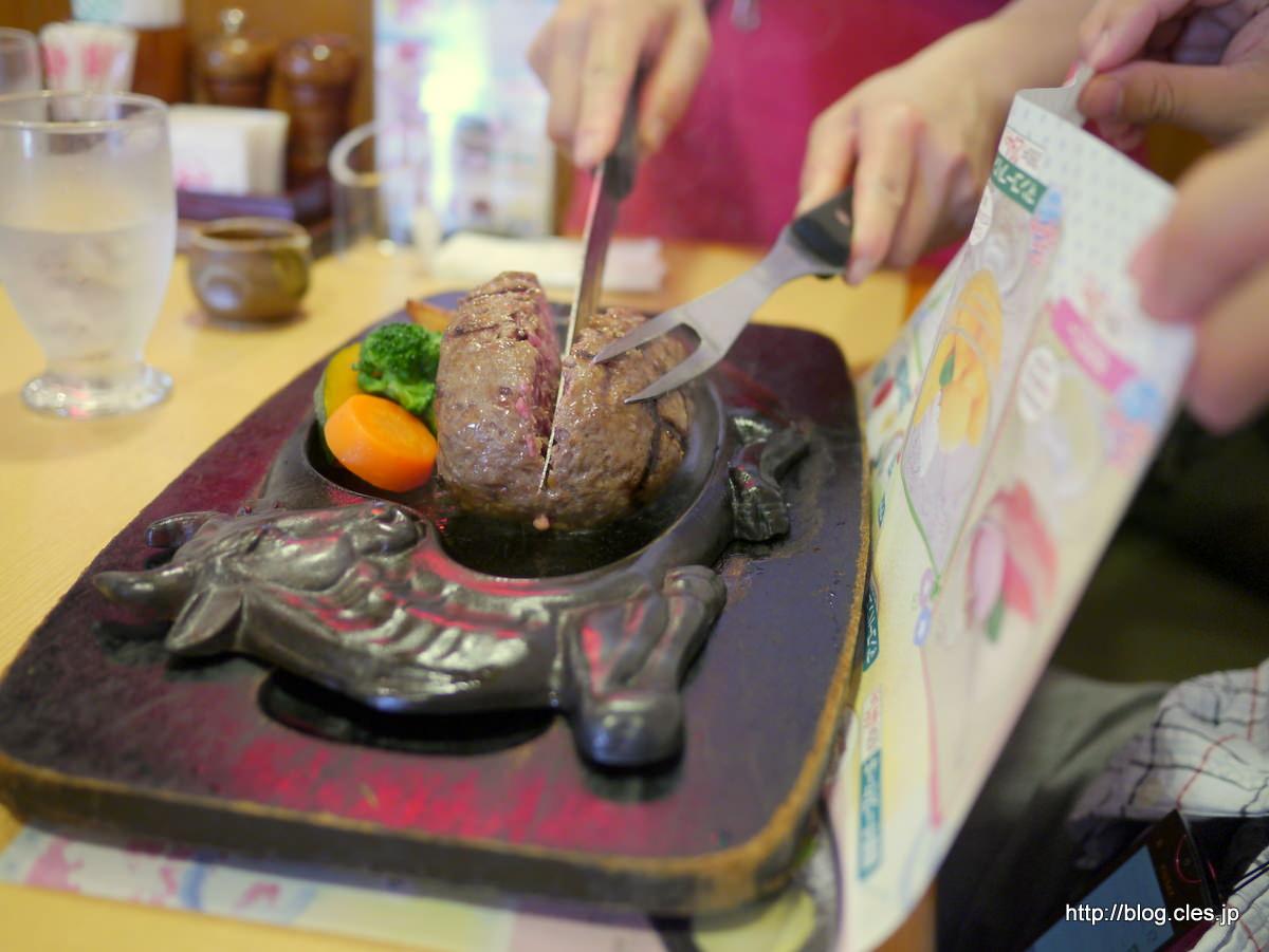 炭焼きレストラン さわやかのげんこつハンバーグ
