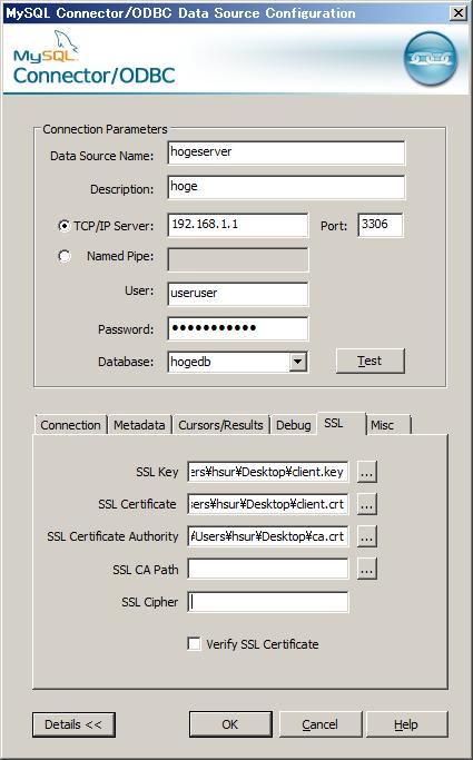 MySQL に SSL 接続できないときはキーの形式を確認すべし