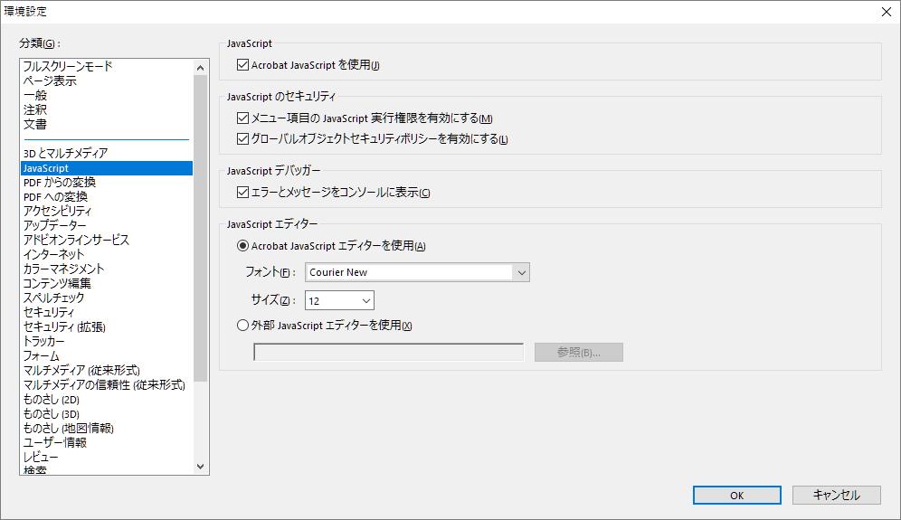 pdf 画像化 javascript