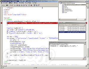 Windows Script Debugger - IE向けのJavaScriptデバッガ 「Windows Script Debugger」