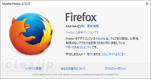 About Firefox 54 - Firefox 54 にアップデート
