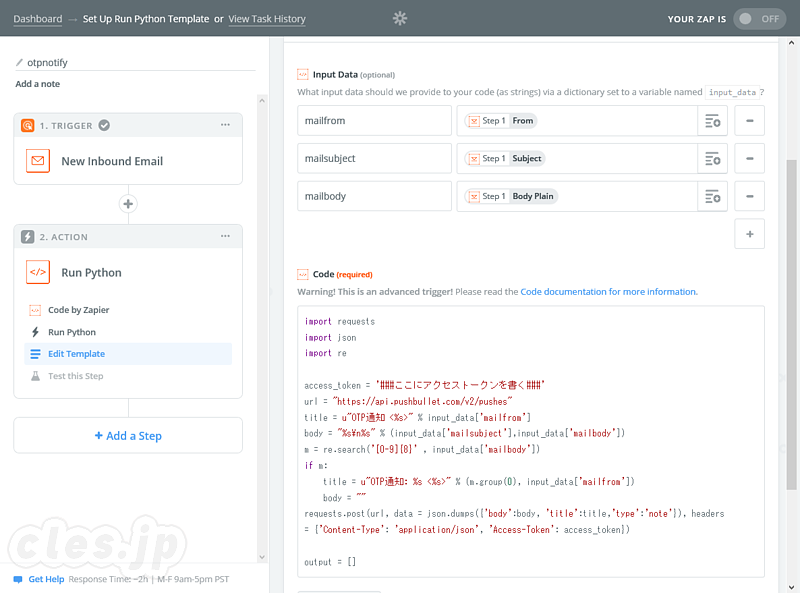 Email by Zapier + Code by Zapier Integration - Zapier を使ってメールの一部を Pushbullet でプッシュ通知する